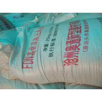 萘系减水剂生产厂家、砼外加剂、混泥土外加剂批发代加工