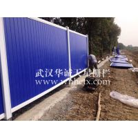 漯河、许昌、平顶山、pvc工程施工围挡、铁皮护栏、优点