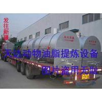 天达动物油直火加热式炼油锅 食用油加工设备 食用油成套设备 动物油