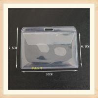厂家现货出售PVC带盖卡套 横款透明卡套 厂牌套10*7.5CM