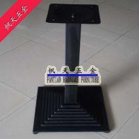 铸铁方形台阶形餐桌五金[餐厅家具五金]生产销售西式餐厅家具配件