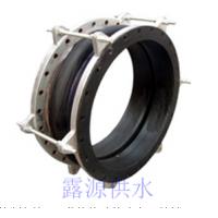 常州橡胶挠性管接头/高压橡胶管接头厂家露源供水设备