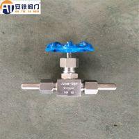J23W-320P针型截止阀 不锈钢碳钢高温高压阀门针型阀