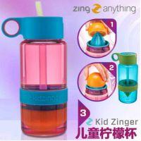 柠檬水果杯 孩子补充营养活力杯 儿童圆形杯子 塑料杯 厂家直销