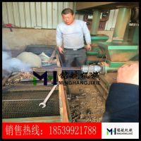 新型锯末制棒机 机制木炭机 全自动木炭生产设备