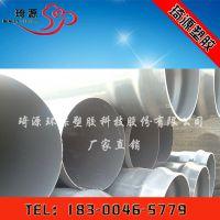pvc硬管生产厂家直销南通灰色水管国标管材供应琦源pvc自来水管