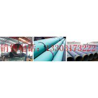 保温螺旋钢管-防腐螺旋钢管-非标厚壁螺旋钢管-河北螺旋钢管生产厂家