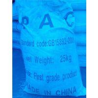 盘龙净水PAC(图)、聚合氯化铝多少钱一吨、聚合氯化铝