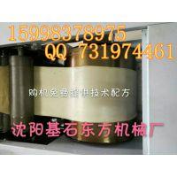 吉林手摇筋饼机 电动筋饼机 沈阳筋饼机生产厂家