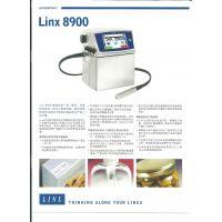 款Linx8900小字符喷码机