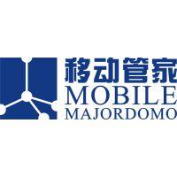 中山迈易电子科技有限公司