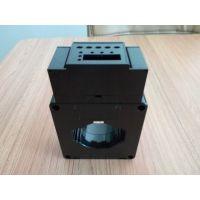 供应多功能模块一体式1A/0.5mA新国标剩余电流互感器,精度高,型号全,多种安装方式