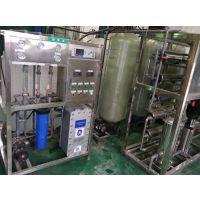 TOC触摸屏行业用超纯水系统解决方案