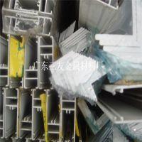 15*25,10*25角铝 矩形铝管6063 6061国标厂