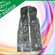 服装pvc防尘袋 超市衣服防尘袋 eva西装袋 pe/po塑料收纳袋