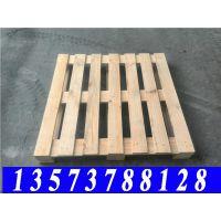 莱芜木托盘|莱芜木制托盘供应商|莱芜出口免检胶合板托盘