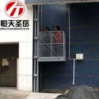 北京 10米 导轨式液压升降机 载重 2吨