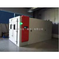 成都宏展科技定制拼装型步入式恒温恒湿实验室