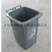 供应100升A塑料垃圾桶 乐清塑料垃圾桶 批发