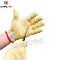思危 芳纶4级防割手套 耐高温耐磨手套 货物搬运 闪电发货