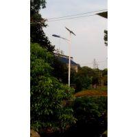 贵州习水浩峰户外市道路灯厂家 太阳能LED路灯价格