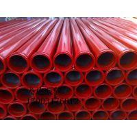 泵管厂家、陵水泵管、盛凯管件(在线咨询)