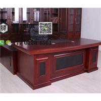 天津老板班台办公桌椅多少钱