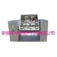 食品槽型混合机哪种设备好 就选安徽瑞升机械