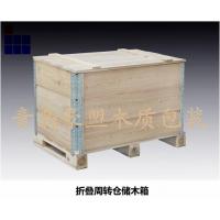 青岛木箱包边钢带定做尺寸规格批发价出售