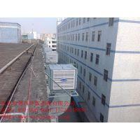 供应科瑞莱KD18C环保空调 1100W 380V 通风降温设备性价比之选
