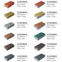 深圳环保砖哪里找