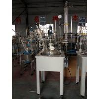 予华仪器单层玻璃反应釜YDF厂家直销,转速数显,大口径双回流