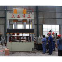 不锈钢盆生产设备拉伸液压机