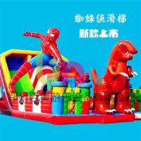 辽宁鞍山展览会新款充气滑梯气垫蹦蹦床精致造型呆萌可爱。