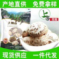 安徽特产 特级花菇 南北干货食用菌批发 150g 皖太源野