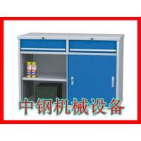 中山重型置物柜,储物柜重型工具柜批发