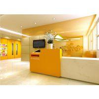 办公室装修 医疗保健中心办公室装修改造项目