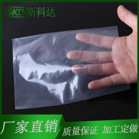 厂家直销印刷PE胶袋 PE平口袋 塑料包装透明袋