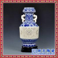 陶瓷花瓶,工艺花瓶,装饰花瓶 摆设花瓶 景德镇陶瓷