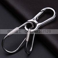 不锈钢钥匙扣定制 汽车钥匙挂件制作 金属钥匙圈钥匙链锁匙扣厂家
