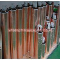 中国喇叭网 电视机喇叭网 导电硅胶斑马条质量好