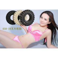 供应减震孔牛魔王花纹轮胎650-10 低碳环保28x9-15大迪轮胎 高质量耐磨