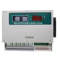 仙桃电能表,中科万成电子有限公司,集中式多用户电能表