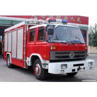 消防车车型大全报价 消防车哪里有卖廊坊哪里有消防车卖