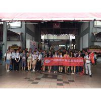 2018印尼国际橡塑胶展