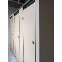 【专业的】淮北卫生间隔断定制|卫生间隔断供应商|淮北首推