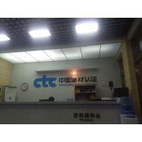 国标灌浆料 高强C60灌浆料郑州厂家直销 全国九厂发货