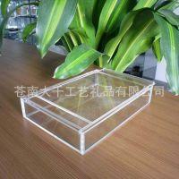 2013的 亚克力包装盒 提供 透明塑料盒 亚克力塑料盒