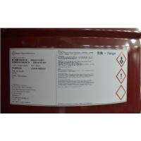 供应 :改性MDI,【拜耳改性MDI 2460M】,Bayer2460M