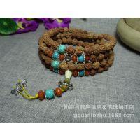尼泊尔 小金刚菩提子 通货 0.8*108颗 佛珠 念珠 手链 饰品